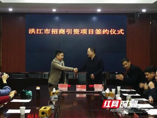 2.2亿!洪江市工业集中区电子信息产业园落户新项目
