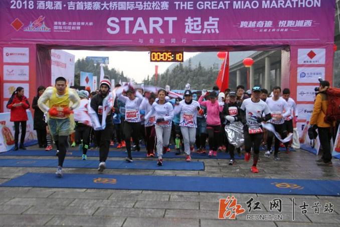 吉首矮寨大桥国际马拉松赛开赛 千名跑者严冬挑战极限