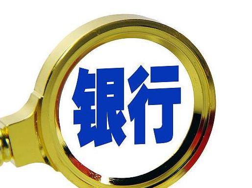 理财业务存在7项违规 浙商银行被罚5550万元