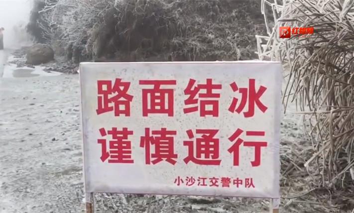视频|致敬!凛冽风雪中他们保电保畅通