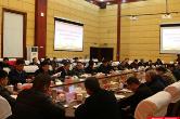 全省高校思政教育及辅导员工作会议在湖南人文科技学院召开