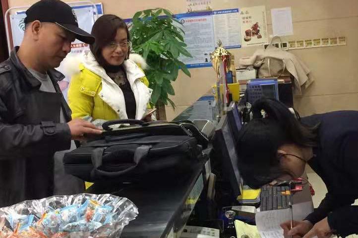"""湘潭县规范转供电加价行为 落实电价政策""""最后一公里"""""""
