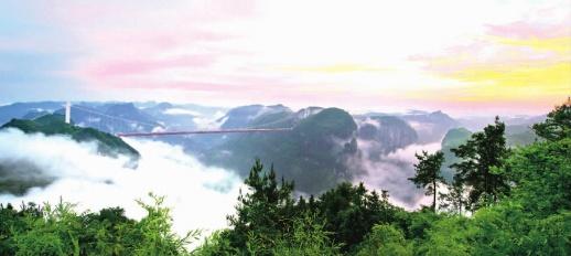 武陵之心 魅力吉首 — 吉首生态文化旅游发展纪实