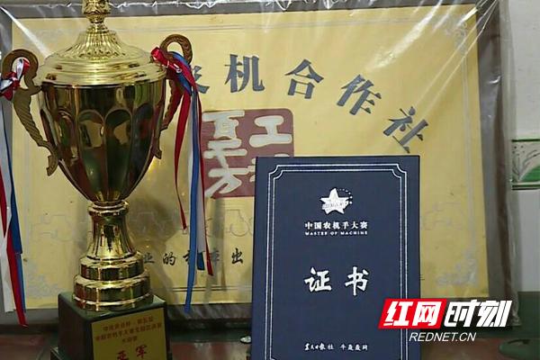 """醴陵青年喜获""""中化农业杯·第五届中国农机手大赛""""亚军"""