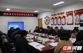 岳阳楼区检察院:政协委员点赞公益诉讼工作