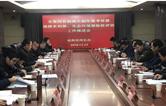 岳阳市全面部署2018年度河长制湖长制考核总结评估工作
