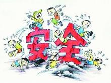 炎陵县水口镇学校举行校园安全应急疏散演练
