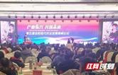 """岳阳:3年投资25亿元 打造""""岳阳小龙虾""""区域公共品牌"""
