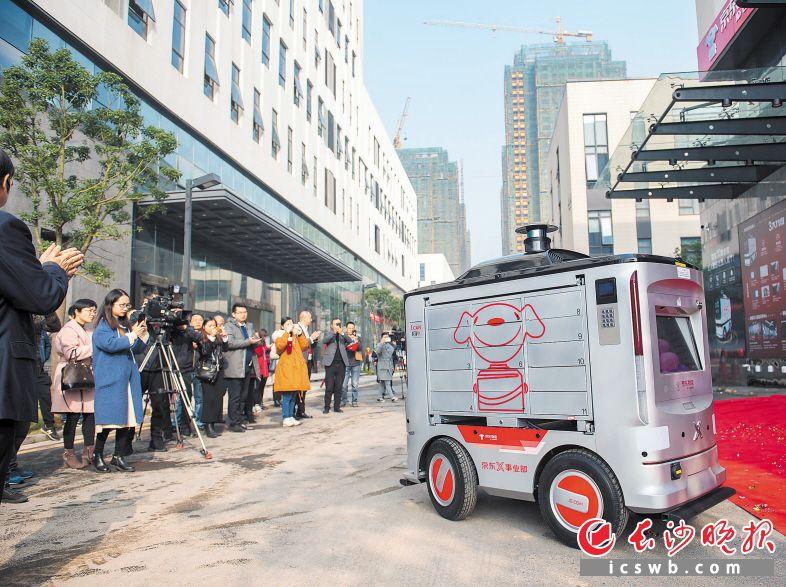 11月22日,京东物流配送机器人智能配送站在长沙启用。   余劭劼 摄