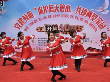 改革开放40周年宣传活动走进九洲社区