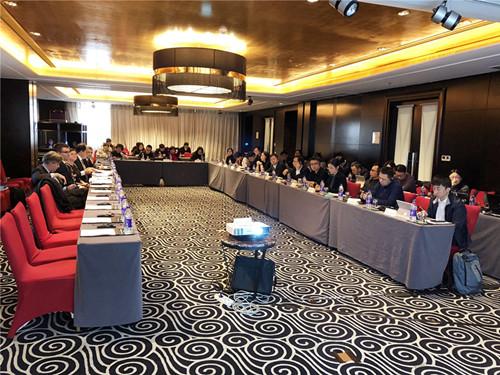 中欧政府采购研讨会在京举行