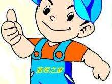 """山村崛起""""蓝领族"""""""