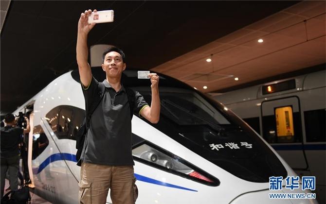 Smart Manufacturing in Hunan