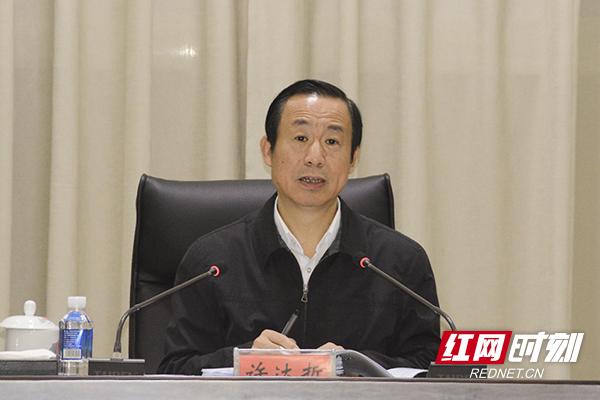 许达哲召开2018年省安委会第三次全体会议