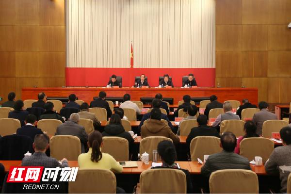 湖南召开应对雨雪冰冻天气灾害电视电话会议