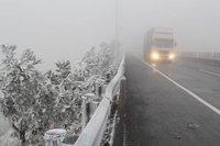 永州市开展雨雪冰冻天气安全防范专项督查
