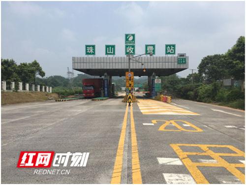 泉南高速永州段珠山收费站车道改扩建工程完工通车