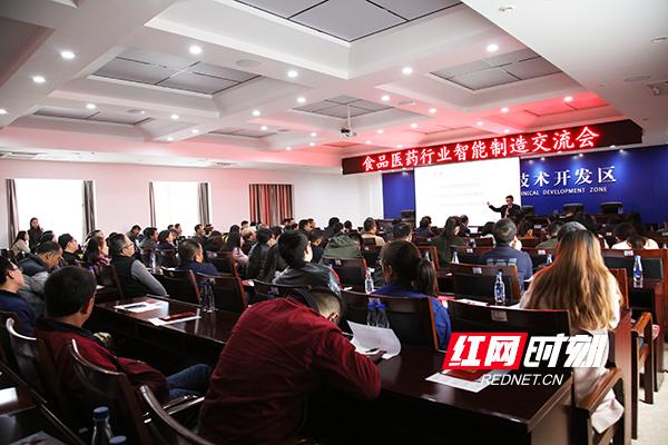 共研激励成长 长沙市学前教育协会兼职教研员 2018年培训活动