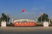"""湖南文理学院举行首届""""社会主义•青年颂""""朗诵比赛"""