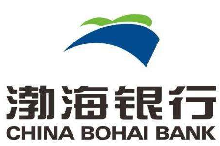 改革开放浪潮中 渤海银行的金融实践
