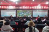 常德市农投集团组织到市强戒所接受禁毒警示教育