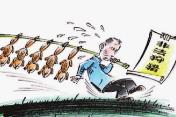禁猎期张网捕鸟  桃源男子犯非法狩猎罪被罚