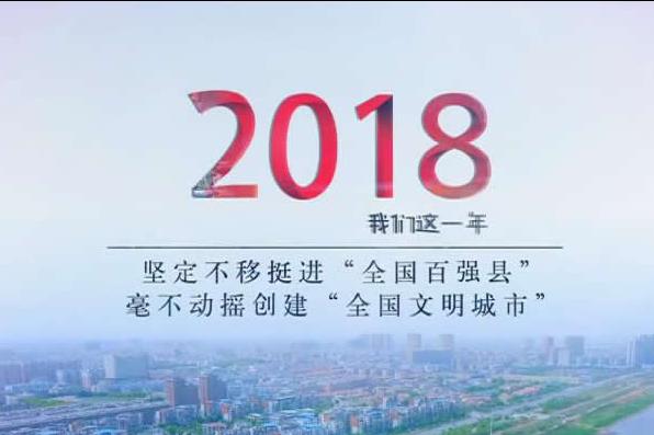 【2018——我们这一年】(六)湘潭县公安局:铁警卫莲乡 续航新时代