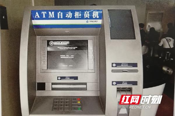 ATM2 ??.jpg