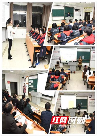 娄底一中举行片段教学比赛促进青年教师成长