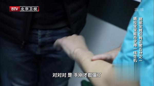 《生命的礼物2》仁心医生获网友点赞:这才是中国需要的医生
