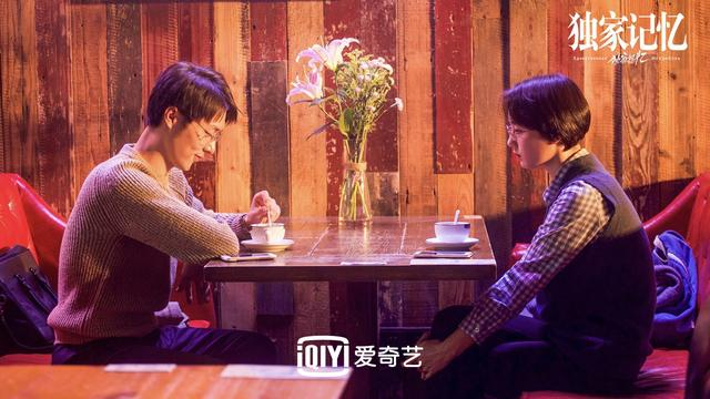 """《独家记忆》推广曲MV五句真言 读懂爱情的全部""""套路"""""""
