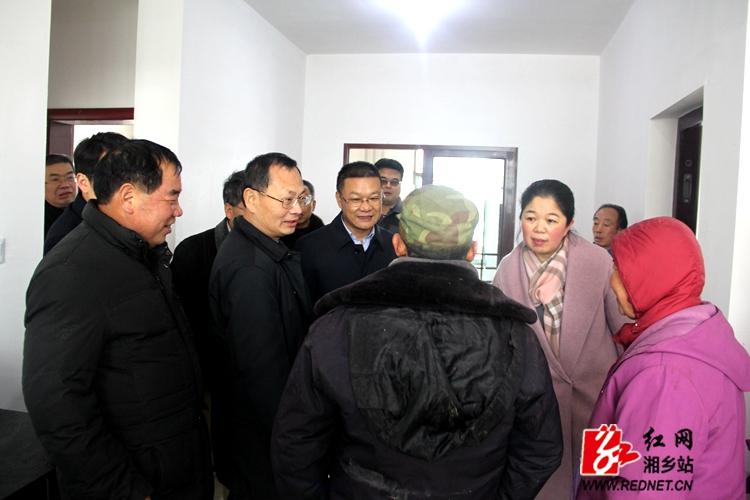 省发改委来湘乡调研易地扶贫搬迁工作