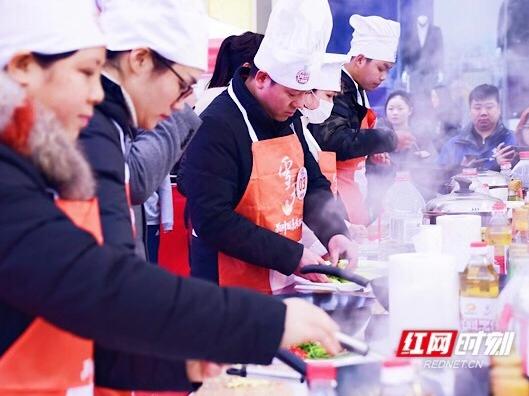 """敢味天下先   2018民间烹饪大师赛湘西赛区复赛在怀化""""开火"""""""