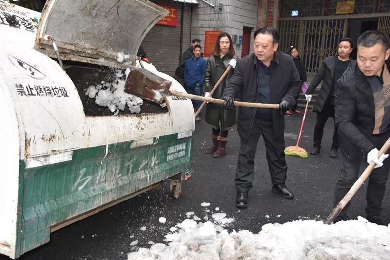 县人大常委会主任刘生礼在除冰扫积雪