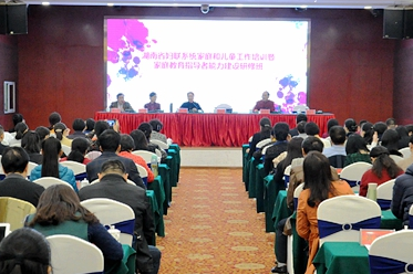 Huang Lanxiang inspects overseas Chinese affairs in Changsha