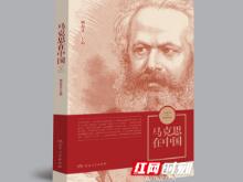 2018年5-6月湘版好书榜