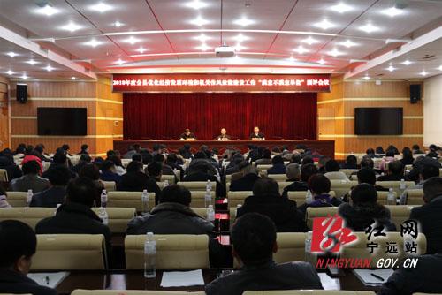 """宁远县158个单位接受""""满意不满意""""测评"""