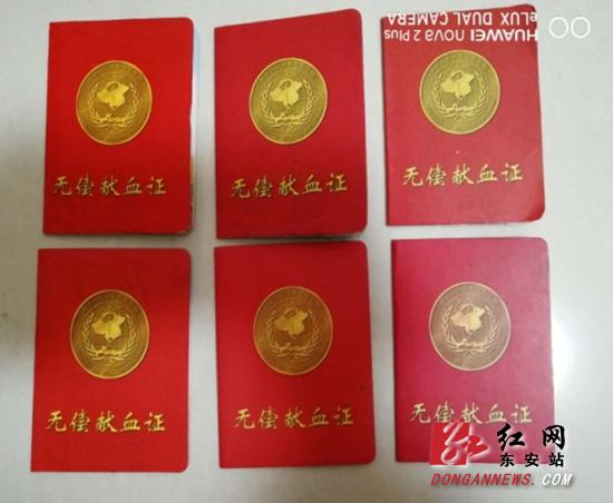 6000毫升献血:东安乡村老师为爱撸袖14年