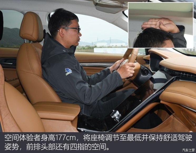 上汽集团 荣威MARVEL X 2018款 基本型