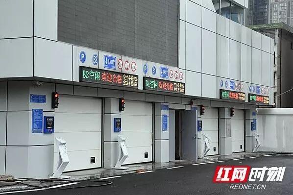 湘潭市首批智慧立体停车楼投入使用 试运行阶段市民可免费停车