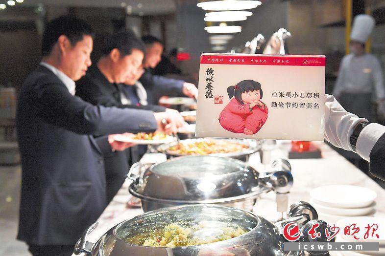 """今年的市""""两会""""上,文明餐桌风正浓,代表、委员争做""""光盘行动""""实践者。长沙晚报全媒体记者 王志伟 摄"""