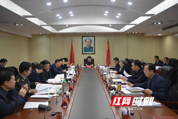 永州市委常委会2019年第2次会议现场。.jpg