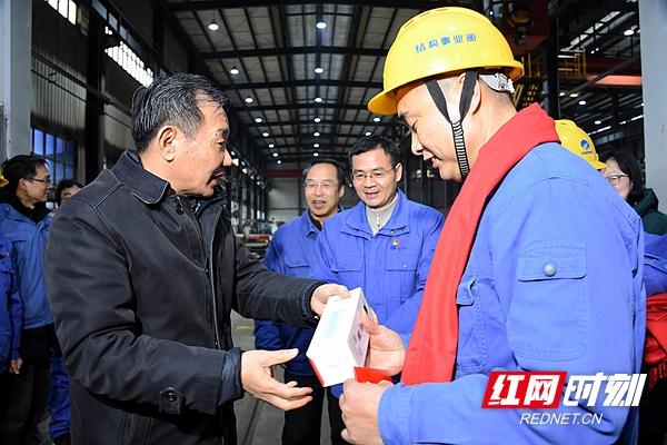 向职工送温暖 全国总工会副主席阎京华来湘潭走访慰问