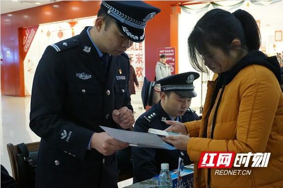 """""""110宣传日"""":1月15日起,益阳市民可APP一键报警"""
