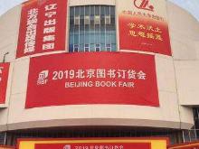 2019新书淘宝之文学:愿你不断享有惊喜