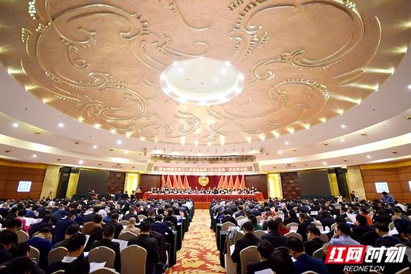湘潭市政协十二届三次会议开幕 同心书写高质量发展新时代答卷(图)