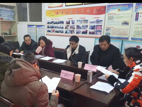 """西冲社区召开""""结对共建""""座谈及党建工作联席会议"""