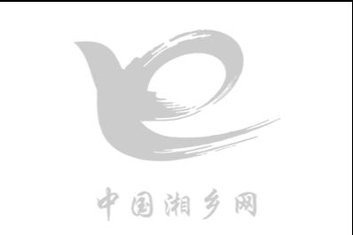 湖南湘乡 高速路结冰滞留旅客 紧急安置救助
