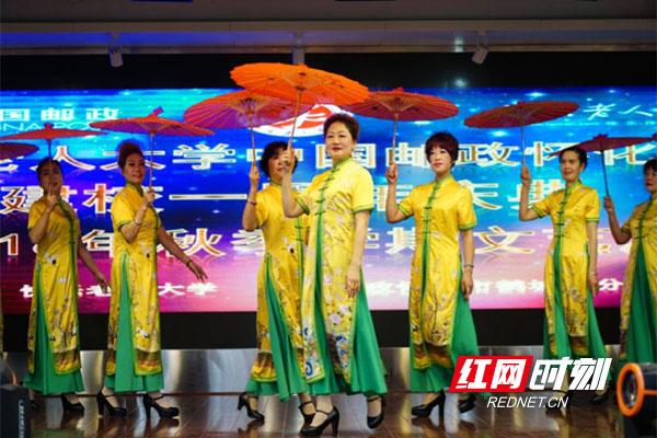 快乐老人大学中国邮政怀化校区举行建校一周年庆文艺汇演