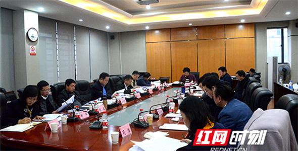 湘江新区传达学习习近平总书记重要讲话精神及中央、省、市重要会议精神